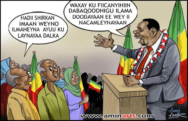 Somali Dhuuqmo Sawiro: Allaa Weyn Ninkii Aaminaa Awood Leh